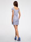 Платье хлопковое со сборками на груди oodji #SECTION_NAME# (синий), 11902047-2B/14885/7530L - вид 3
