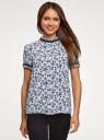 Блузка из струящейся ткани с контрастной отделкой oodji #SECTION_NAME# (синий), 11401272-1/36215/7029F - вид 2