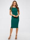 Платье миди с вырезом на спине oodji для женщины (зеленый), 24001104-5B/47420/6E00N - вид 2