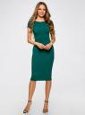 Платье миди с вырезом на спине oodji #SECTION_NAME# (зеленый), 24001104-5B/47420/6E00N - вид 2