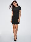 Платье базовое приталенного силуэта oodji #SECTION_NAME# (черный), 12C02008B/14917/2900N - вид 2