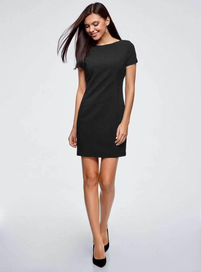 Платье базовое приталенного силуэта oodji #SECTION_NAME# (черный), 12C02008B/14917/2900N
