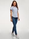 Рубашка хлопковая с коротким рукавом oodji #SECTION_NAME# (синий), 13K01004-1B/14885/7010D - вид 6