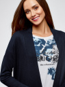 Кардиган без застежки с накладными карманами oodji для женщины (синий), 63212600/48514/7900N