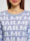 Джемпер вязаный жаккардовый с надписями oodji #SECTION_NAME# (синий), 63807360/49867/7010O - вид 4