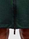 Юбка трикотажная на молнии oodji #SECTION_NAME# (зеленый), 24100033-4B/48480/6E00N - вид 5