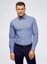 Рубашка хлопковая с контрастным воротником oodji #SECTION_NAME# (синий), 3L110310M/19370N/1075G - вид 2