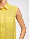 Топ базовый хлопковый oodji #SECTION_NAME# (желтый), 11401250B/45510/5100N - вид 5