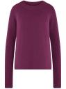 Джемпер фактурной вязки с круглым вырезом oodji для женщины (фиолетовый), 63807335-2/48517/4C00N