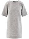 Платье в рубчик свободного кроя oodji для женщины (серый), 14008017/45987/2000M
