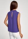 Блузка базовая без рукавов с воротником oodji #SECTION_NAME# (фиолетовый), 11411084B/43414/8300N - вид 3