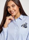 Рубашка oversize с вышивкой oodji #SECTION_NAME# (синий), 13K11004-1/45387/1070S - вид 4