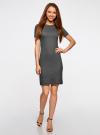 Платье в рубчик oodji #SECTION_NAME# (черный), 14011031/47349/2923N - вид 2