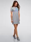 Платье трикотажное свободного силуэта oodji #SECTION_NAME# (серый), 14000162-5/46155/2075Z - вид 6