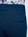 Брюки зауженные со стрелками oodji для женщины (синий), 21706027-1/35589/7901N