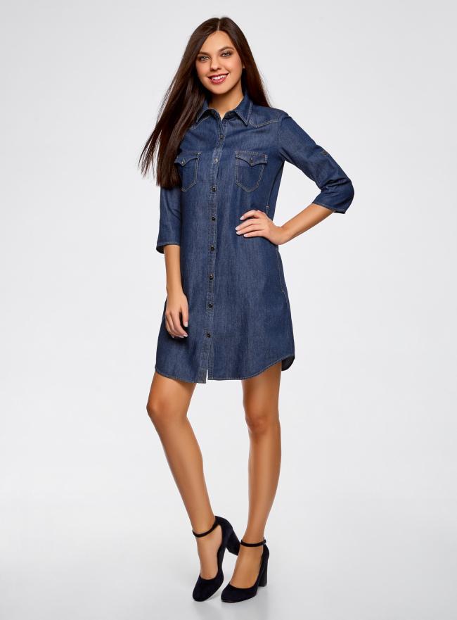 Платье джинсовое с карманами oodji #SECTION_NAME# (синий), 12909041/45251/7900W