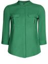 Блузка вискозная с регулировкой длины рукава oodji #SECTION_NAME# (зеленый), 11403225-3B/26346/6E00N