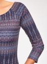 Платье облегающее с вырезом-лодочкой oodji #SECTION_NAME# (синий), 14017001-2B/37809/796CE - вид 5