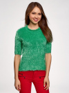 Джемпер ворсистый с коротким рукавом oodji для женщины (зеленый), 63807270-1/45514/6D00N - вид 2