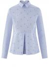 Блузка хлопковая с баской oodji #SECTION_NAME# (синий), 13K00001B/26357/7079Q