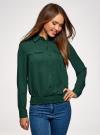 Блузка из струящейся ткани с нагрудными карманами oodji #SECTION_NAME# (зеленый), 11401278/36215/6900N - вид 2
