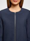 Пальто из фактурной ткани на молнии oodji #SECTION_NAME# (синий), 10103012-3/45270/7900N - вид 4
