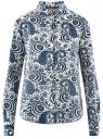 Блузка базовая из вискозы oodji #SECTION_NAME# (слоновая кость), 11411136B/26346/1275E