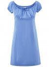Платье хлопковое со сборками на груди oodji #SECTION_NAME# (синий), 11902047-2B/14885/7503N