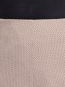 Шорты из жаккардовой ткани с высокой посадкой oodji для женщины (розовый), 11800030-4/49847/4B29D