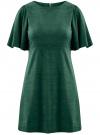 Платье из искусственной замши свободного силуэта oodji #SECTION_NAME# (зеленый), 18L11001/45622/6E00N