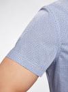 Рубашка приталенная с нагрудным карманом oodji #SECTION_NAME# (синий), 3L210047M/44425N/7810G - вид 5