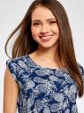 Платье вискозное без рукавов oodji #SECTION_NAME# (синий), 11910073B/26346/7930O - вид 4