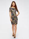 Платье трикотажное с вырезом-лодочкой oodji #SECTION_NAME# (разноцветный), 14007026-2B/42588/3775U - вид 2