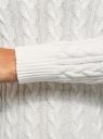 """Джемпер фактурной вязки """"в косичку"""" oodji для женщины (слоновая кость), 73807617-1B/49296/1200N"""