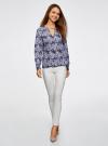 Блузка с вырезом-капелькой и металлическим декором oodji #SECTION_NAME# (синий), 21400396/38580/7512O - вид 6