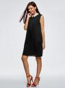 Платье свободного силуэта с воротничком oodji для женщины (черный), 11911029/43414/2912B
