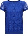 Блузка кружевная с молнией на спине oodji #SECTION_NAME# (синий), 11400382-1/24681/7500N