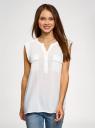 Блузка с короткими рукавами и нагрудными карманами oodji #SECTION_NAME# (белый), 21412132-2B/24681/1200N - вид 2