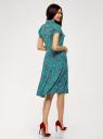 Платье миди с расклешенной юбкой oodji #SECTION_NAME# (бирюзовый), 11913026/36215/7347F - вид 3