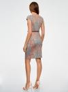 Платье трикотажное с ремнем oodji #SECTION_NAME# (разноцветный), 24008033-2/16300/4312E - вид 3