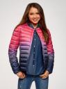 Куртка стеганая с круглым вырезом oodji #SECTION_NAME# (розовый), 10204040-1B/42257/4D79T - вид 2