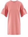 Платье прямого силуэта с воланами на рукавах oodji #SECTION_NAME# (розовый), 14000172B/48033/4B00N