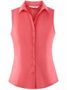 Рубашка базовая без рукавов oodji #SECTION_NAME# (розовый), 14905001B/45510/4D01N