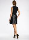 Платье комбинированное с юбкой из искусственной кожи oodji #SECTION_NAME# (черный), 11902141/42442/2900N - вид 3