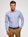 Рубашка хлопковая в полоску oodji #SECTION_NAME# (синий), 3L110318M/47942N/1075C - вид 2