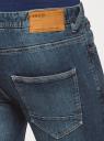Джинсы slim базовые oodji для мужчины (синий), 6B120057M/45068/7800W