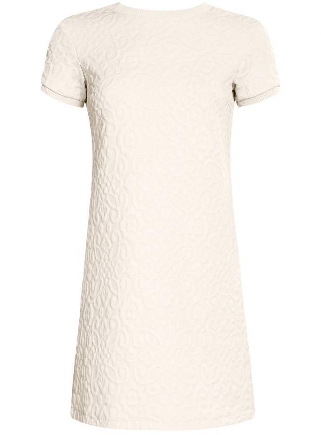 Платье свободного силуэта из фактурной ткани oodji для женщины (слоновая кость), 14000162/45984/3300N