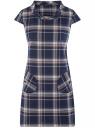 Платье клетчатое с карманами и воротником-хомутом oodji для женщины (синий), 11910058-2/37812/7935C