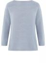 Джемпер фактурной вязки с люрексом oodji для женщины (фиолетовый), 63805347/50227/8000X