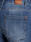 Джинсы-бойфренды с потертостями oodji для женщины (синий), 12105015/42559/7500W - вид 5